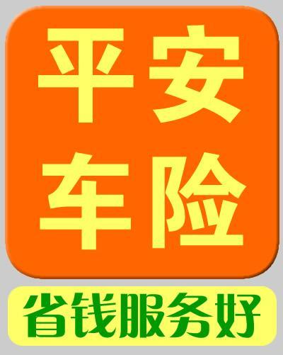 logo 标识 标志 设计 矢量 矢量图 素材 图标 400_501 竖版 竖屏